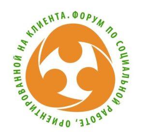 Московски форум по социалната работа