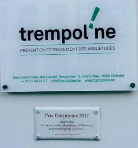 Trempoline — импульс для прыжка
