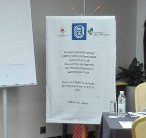 Семинар по правовой помощи маргинальным группам населения