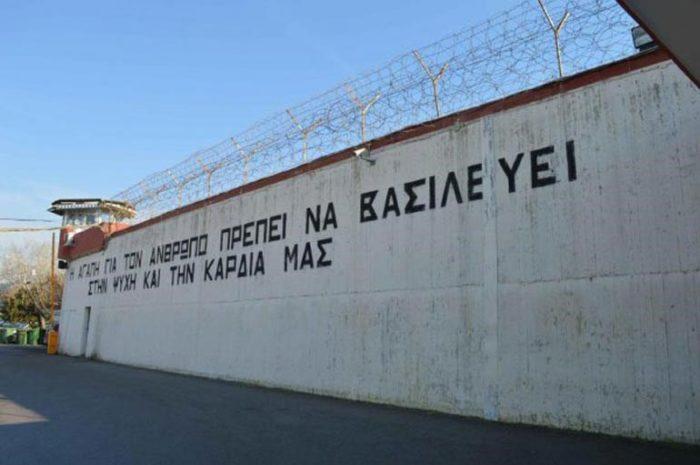 Реабилитационный центр при тюрьме недалеко от Салоников, является самым современным в исправительной системе Греции. Он был создан в рамках усилий правительства по улучшению реинтеграции заключенных в общество.